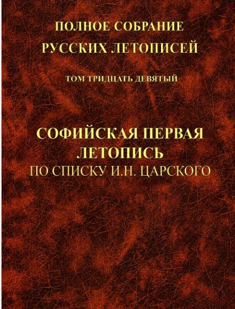 vk.com/doc-107309195_438861767