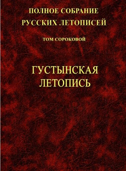 vk.com/doc-107309195_438861798