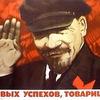 Усть-каменогорск Бизнес Молодёжь
