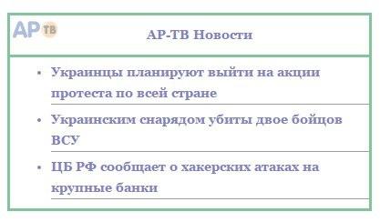 Информёр с изменёнными цветами текста и рамки