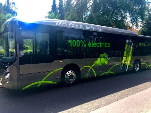 Karsan ve Bozankaya İlk Milli Elektrikli Otobüs E-Karat Üretimini Gerçekleştirecek