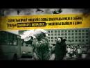 Чарнобыль. Удар па Беларусі _ Факты про Беларусь и Чернобыль