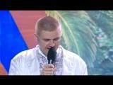 БАК-Соучастники - Капитанский конкурс (КВН Высшая лига 2012. Летний кубок)
