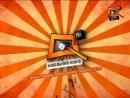 Мобильный киоск QTV (08. 2012) №2
