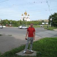 Александр Прокопов