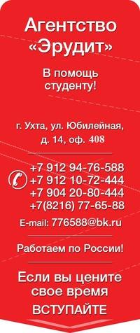 Курсовые контрольные рефераты дипломы ВКонтакте Курсовые контрольные рефераты дипломы