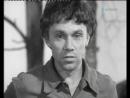2) Василий Тёркин [1973, Театр им.Моссовета] (Юрий Кузьменков, Александр Леньков, Евгений Стеблов)