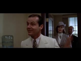 Китайский квартал/Chinatown (1974) Джейк Гиттс рассказывает анекдот