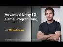 Продвинутое создание игр при помощи Unity 3D