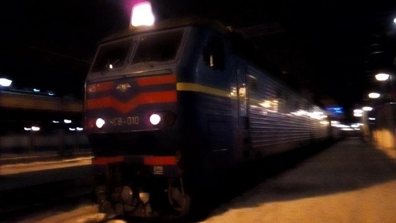 Отправление поезда 740Ш Киев Кривой-Рог