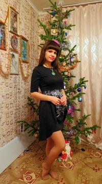 Александра Мальцева