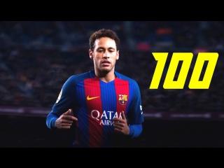 Neymar Jr - All 100 Goals for FC Barcelona