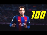 Neymar Jr - All 100 Goals for FC Barcelona