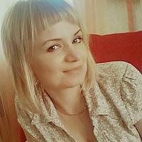 Каришка Старовойтова