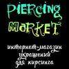 Piercingmarket