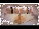 Tutorial: Porta Bracciali Shabby Chic | Riciclo Creativo | DIY Bracelet Holder
