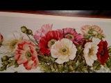 СП Карнавал цветов (Мережка,Маки)
