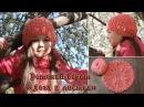 Детский берет спицами Лоза и листья Childish knitting beret Vine