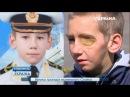 Большая трагедия маленького Славка Говорит Украина