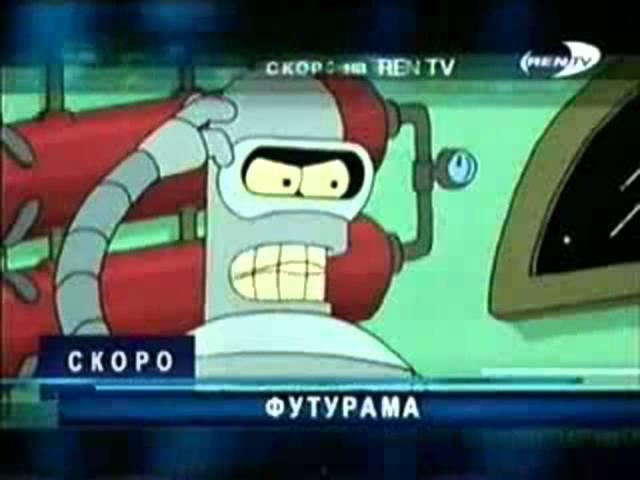 Анонс REN-TV Скоро (2001 - 2003)