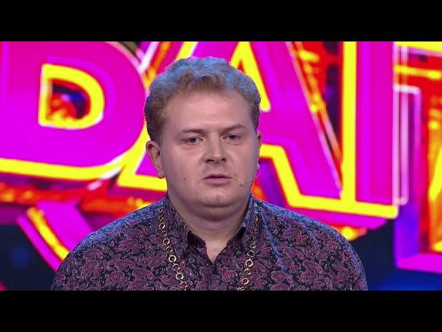Comedy Баттл. Суперсезон - Большов (полуфинал) 21.11.2014 из сериала COMEDY БАТТЛ. Суперсезо ...