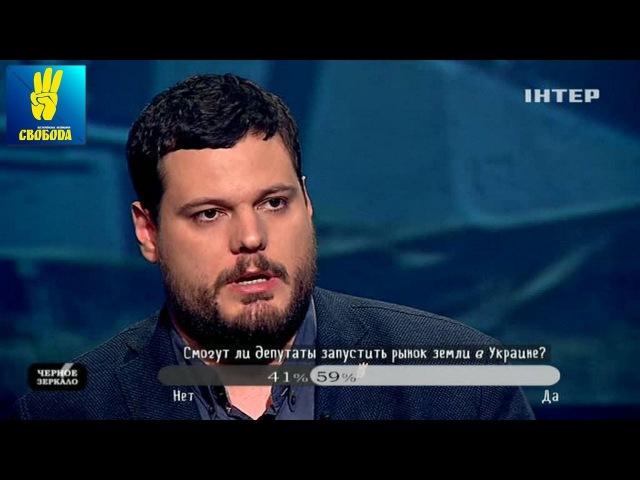 Е-декларування, земельне питання, боротьба з корупцією | Андрій Іллєнко