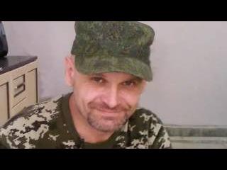 Донечка моя исп. командир бригады «Призрак» Алексей Мозговой