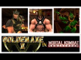 Mortal Kombat Armageddon (K.A.F) - Golden Axe 2 Enemies - Gameplay