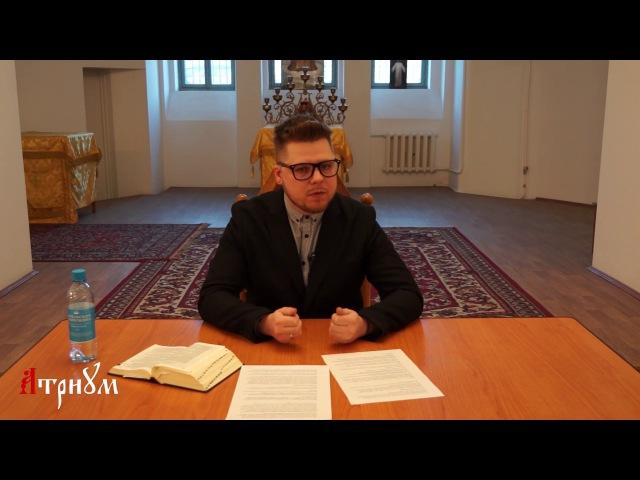 Лекторий в Атриуме. Игорь Капранов. Евангелие от Марка. Введение и особенности