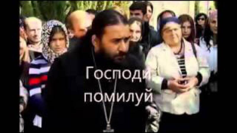 Схиархимандрит Серафим Бит Хариби - Господи помилуй