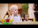 Laut- und Gebärdensprache: Bilingualer Kindergarten in Wien
