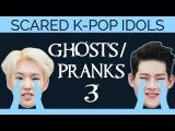 Scared K-Pop Idols Ghosts &amp Pranks (Part 3)