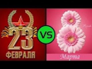 Самым популярным подарком в России на 23 февраля и 8 марта называют Ждуна.