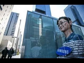 Прокуратура Южной Кореи выдала ордер на арест вице президента Samsung.