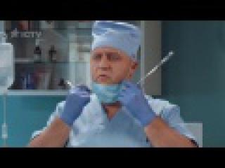 Работник СТО на операционном столе — На троих — 3 сезон – 1 серия