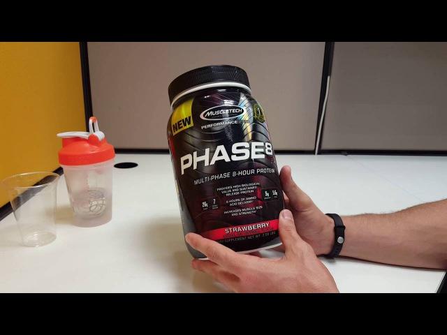 Протеин Muscletech Phase 8.