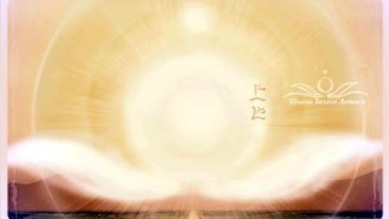 Как проходит пробуждение (просветление)? Личный опыт. Часть 4