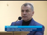 ГТРК ЛНР.Украина понесет ответственность за совершенные преступления против республик