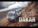 Команда КАМАЗ-мастер на ралли Дакар -2017