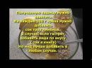 Великолепный хрен - рецепт Марвы Оганян от всех хронических болезней.