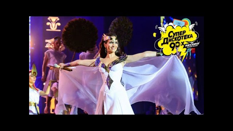 18-я Супердискотека 90-х: Natalia Oreiro (запись трансляции 09.04.16) | Radio Record