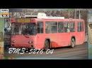 Транспорт в России . Троллейбус БТЗ-5276.04 | Transport in Russia . Trolley ВTZ-5276.04