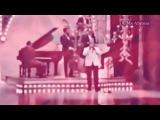 Ретро 60 е -Луи Армстронг- La Vie En Rose (клип)