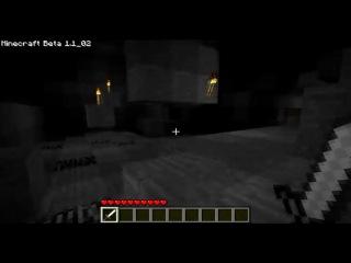 Как в MineCraft пройти в подземелье