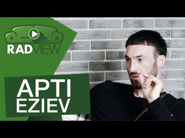 APTI EZIEV. Дизайнер. RADVIEW