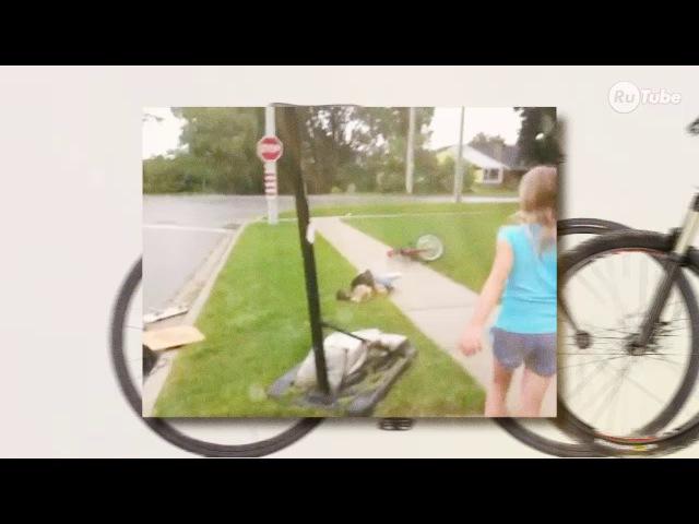 Велосипедисты и неудачники