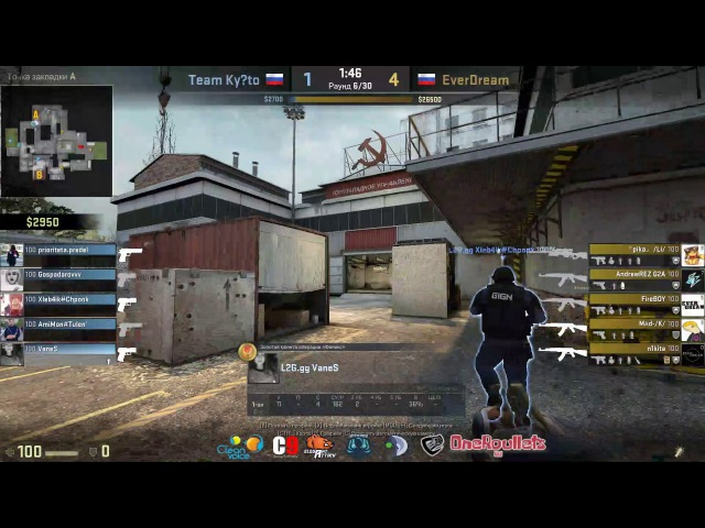 OpenCup №2. Kyto vs EverDream (1/16)