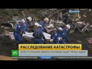 Черные ящики нашли на месте крушения самолета в Колумбии