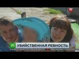 В СК сообщили подробности убийства врача ревнивым полицейским