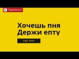 Универсальная селфи-палка ► Желтая пресса ► 3